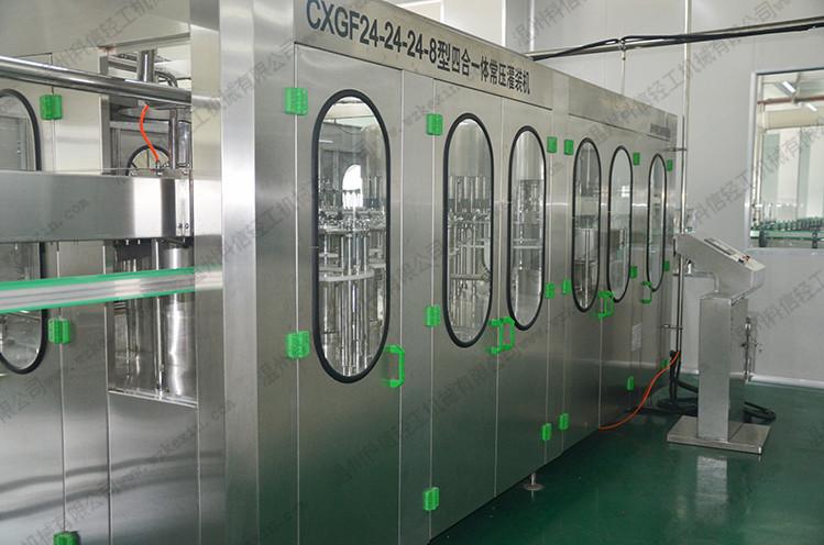 全自动灌装机 纯净水生产设备
