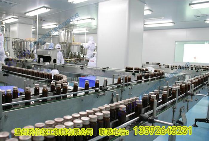 酵素生产设备
