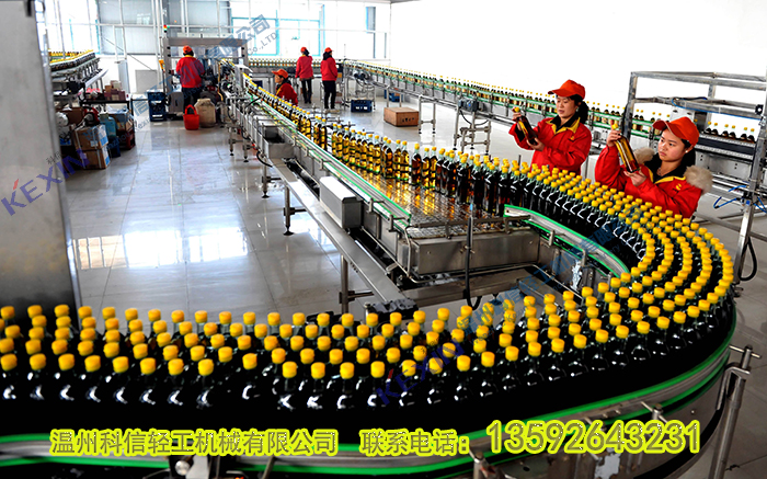果酒生产线设备