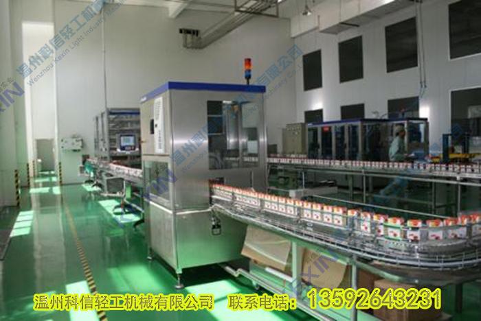 利乐包饮料生产线设备
