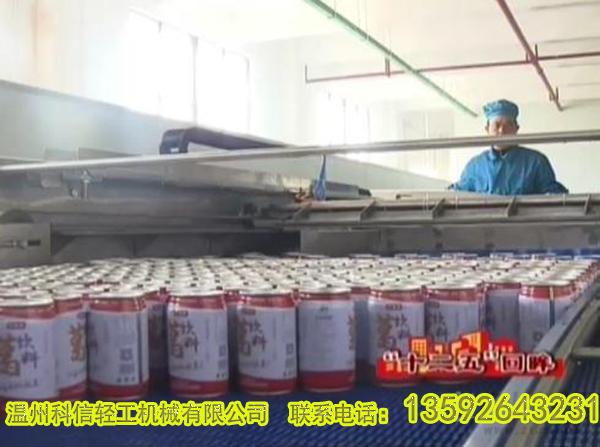 葛根饮料灌装生产线