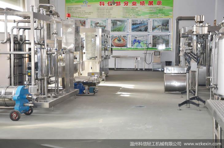 郑州科信轻工机械河北11选5灌装机械设备生产线展厅