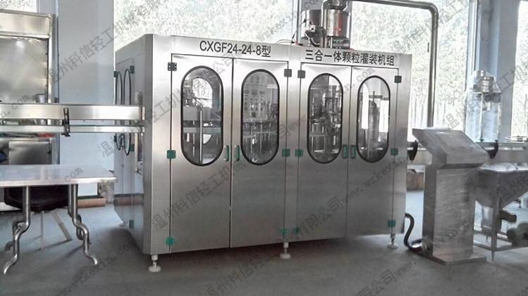 科信果粒灌装机