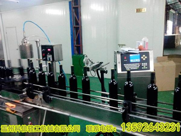 全套杨梅酒发酵设备价格|中小型杨梅酒大红鹰娱乐0011设备厂家